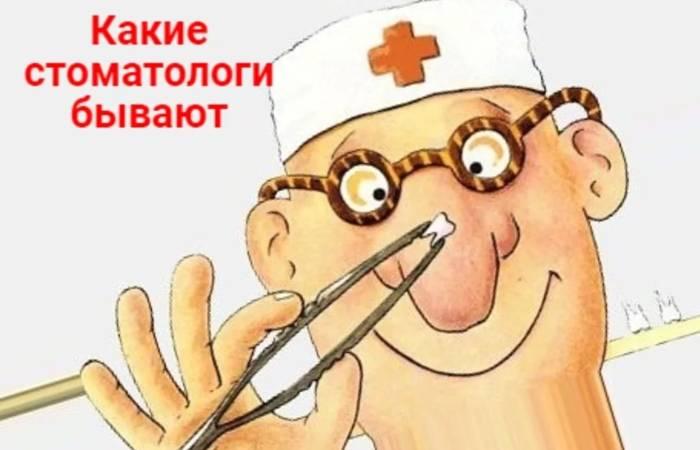 """Осторожно! Клиника """"Добрый доктор"""""""