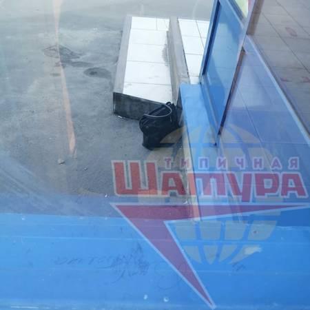 «Синий» торговый центр оцеплен